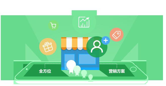 智铺子派人到外卖商家专业指导,微信外卖商家代运营