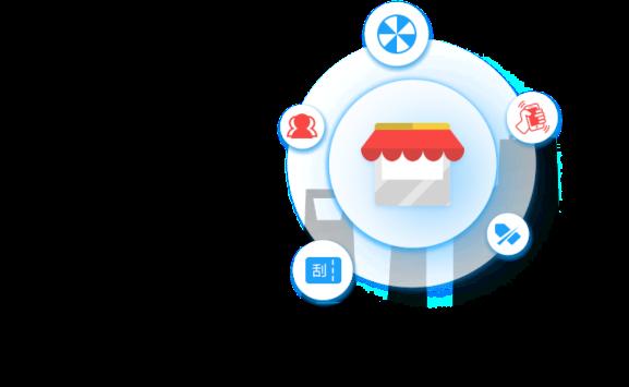 智铺子,营销服务,微信营销